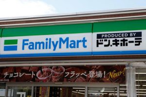 FamilyMart says it has received tender offer proposal from Itochu – Reuters India